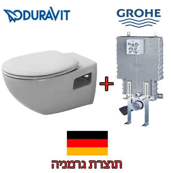 בנפט אסלה תלויה Duravit + מיכל הדחה סמוי Grohe + לחצן תוצרת גרמניה! KI-58